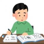 【福岡へUターン転職】-学生時代優秀だった彼が何故退職?