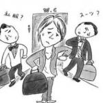 【福岡へUターン転職】-適当な学生だった彼が同期トップの活躍!